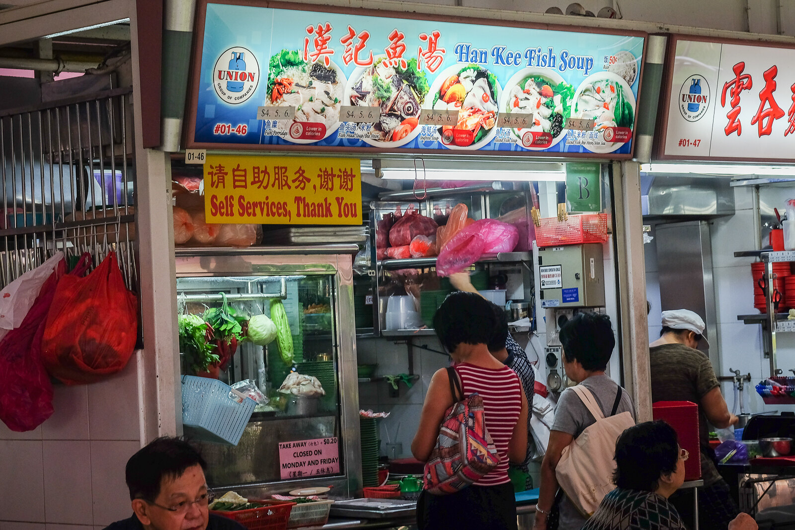Han Kee Fish Soup Shopfront