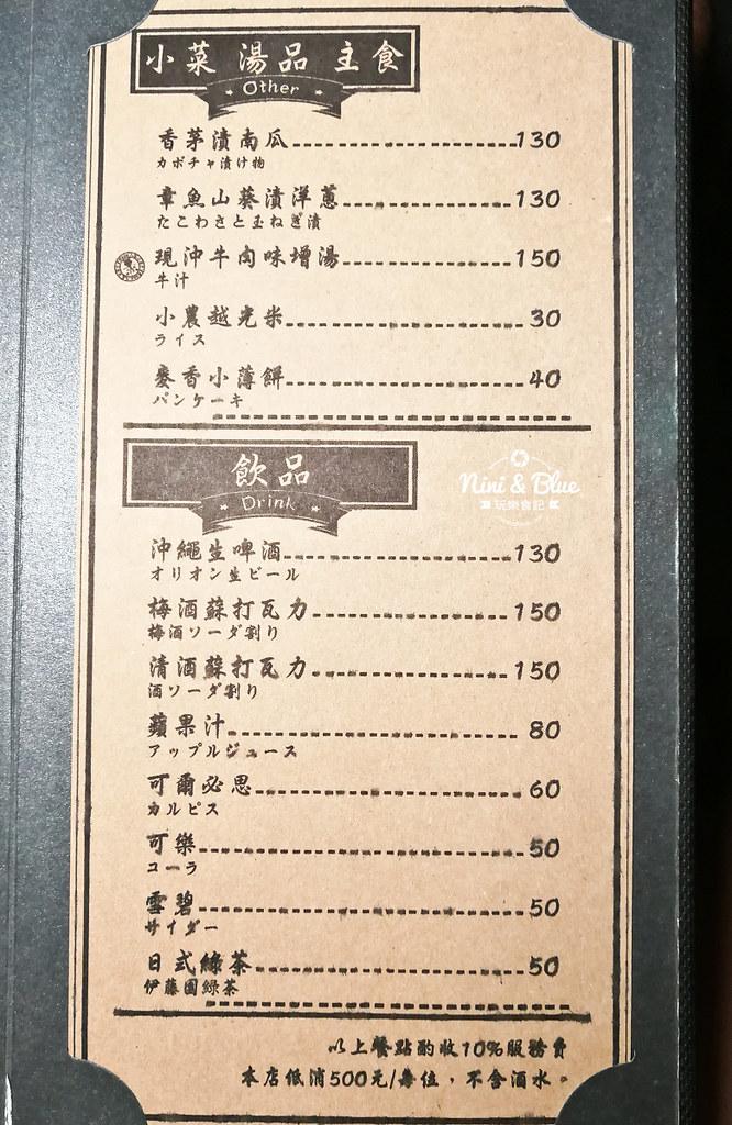 大股熟成燒肉 menu菜單 台中美食 和牛清酒08