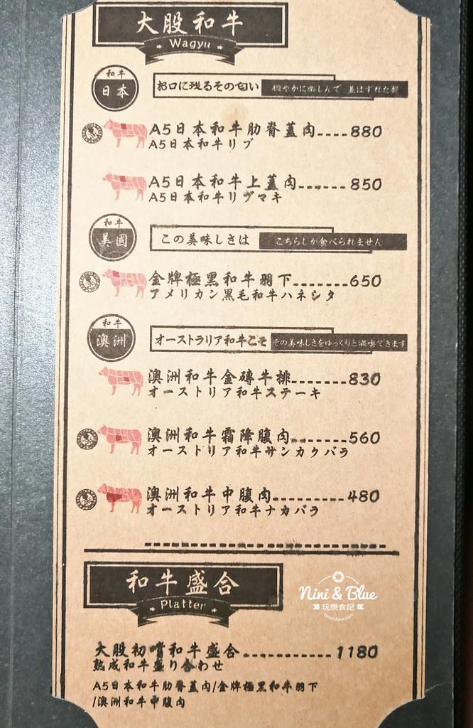 大股熟成燒肉 menu菜單 台中美食 和牛清酒06