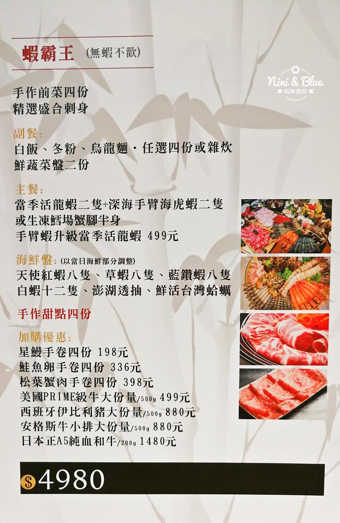 水森水產 menu菜單 台中海鮮07