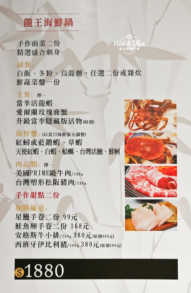 水森水產 menu菜單 台中海鮮03