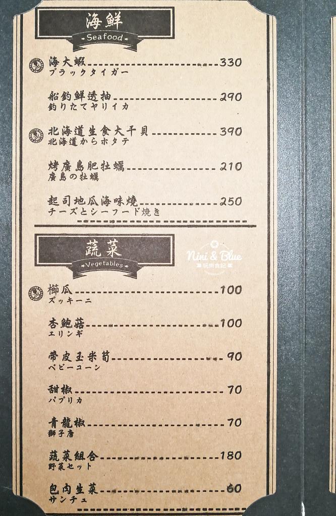 大股熟成燒肉 menu菜單 台中美食 和牛清酒07