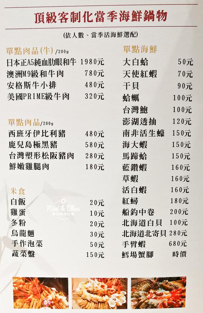 水森水產 menu菜單 台中海鮮08