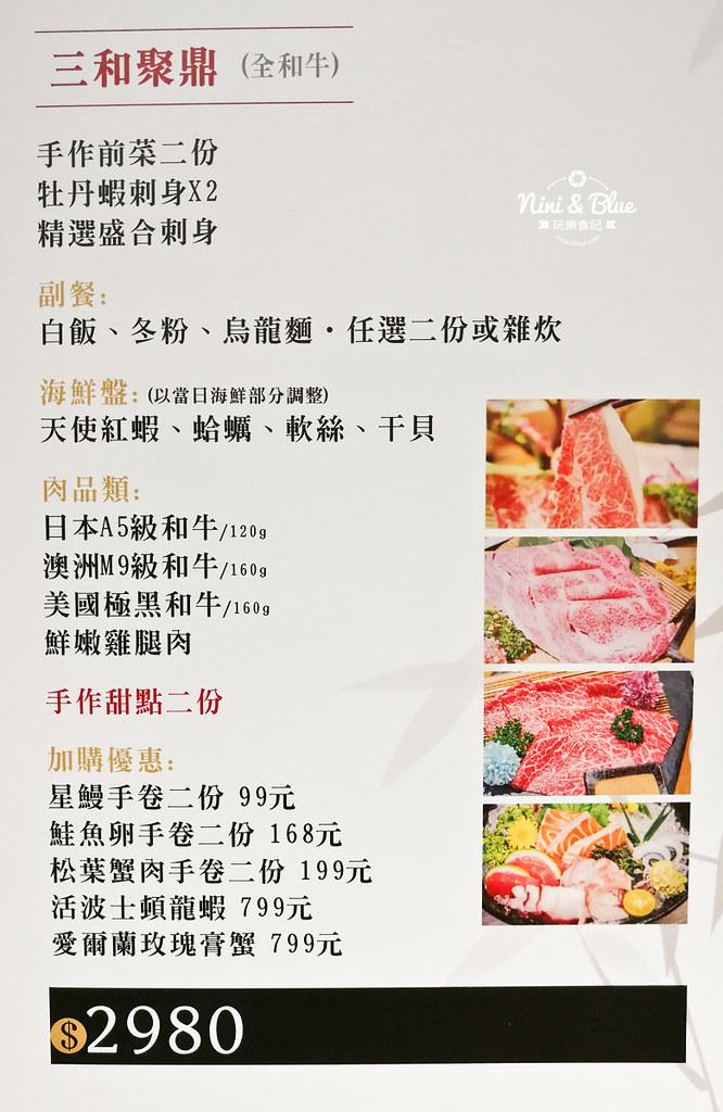 水森水產 menu菜單 台中海鮮06