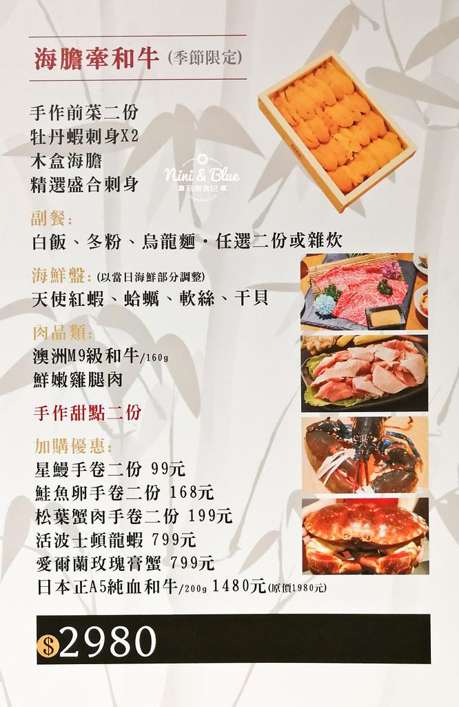 水森水產 menu菜單 台中海鮮05