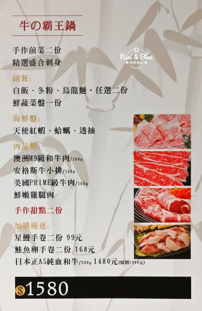 水森水產 menu菜單 台中海鮮02