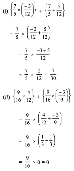 ML Aggarwal Class 8 Solutions Chapter 1 Rational Numbers Ex 1.3 Q9.1