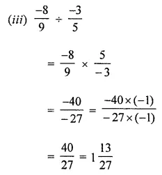 Maths Questions for Class 8 ICSE With Answers Chapter 1 Rational Numbers Ex 1.4 Q1.2
