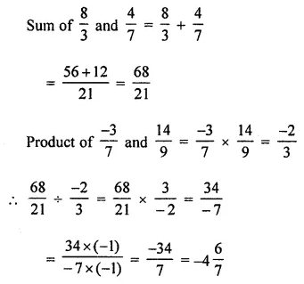 Maths Questions for Class 8 ICSE With Answers Chapter 1 Rational Numbers Ex 1.4 Q7