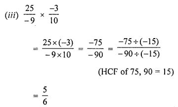 ICSE Understanding Mathematics Class 8 Solutions Chapter 1 Rational Numbers Ex 1.3 Q1.2