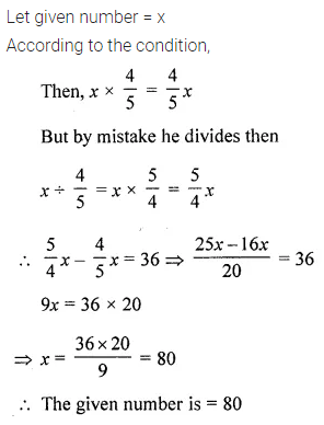 ML Aggarwal Maths for Class 8 Solutions Book Pdf Chapter 1 Rational Numbers Ex 1.6 Q18