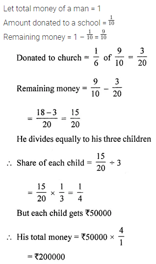 Maths Questions for Class 8 ICSE With Answers Chapter 1 Rational Numbers Ex 1.6 Q16