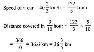 APC Maths Class 8 Solutions Chapter 1 Rational Numbers Ex 1.6 Q6