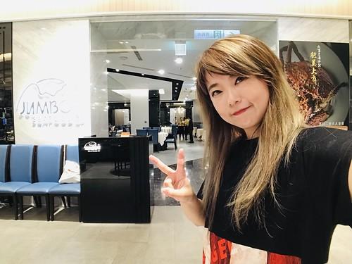 20190722 台北珍寶海鮮