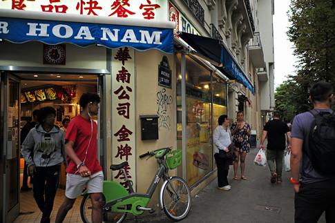 19g18 Porte d'Italie Chinatown sur Seine_0154 variante Uti 485