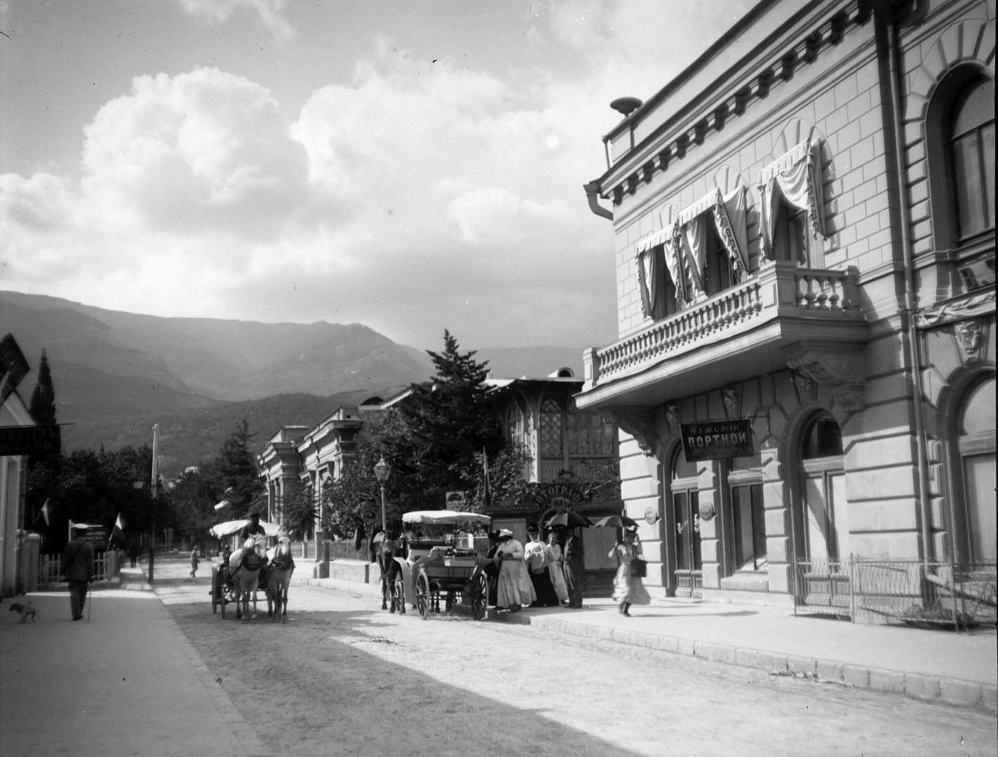 1897. Ялта. Екатерининская улица
