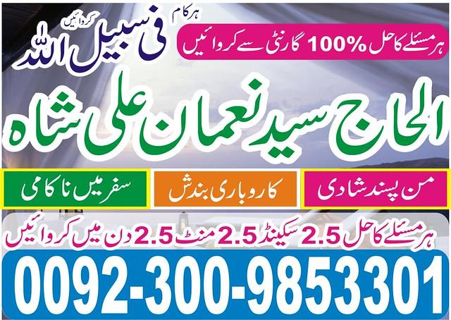 divorce due to communication problems,diy divorce problems,problems during divorce,