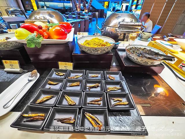 溫莎咖啡廳 台中吃到飽 裕元花園酒店