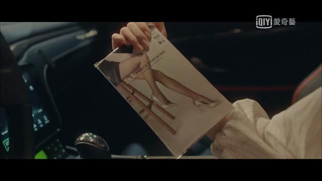 《WWW:請輸入檢索詞》,朴模建從自己車子拋過去裴朵美車內的絲襪