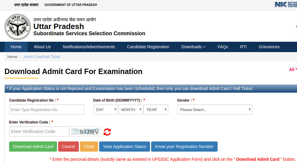 UPSSSC Admit Card download screen