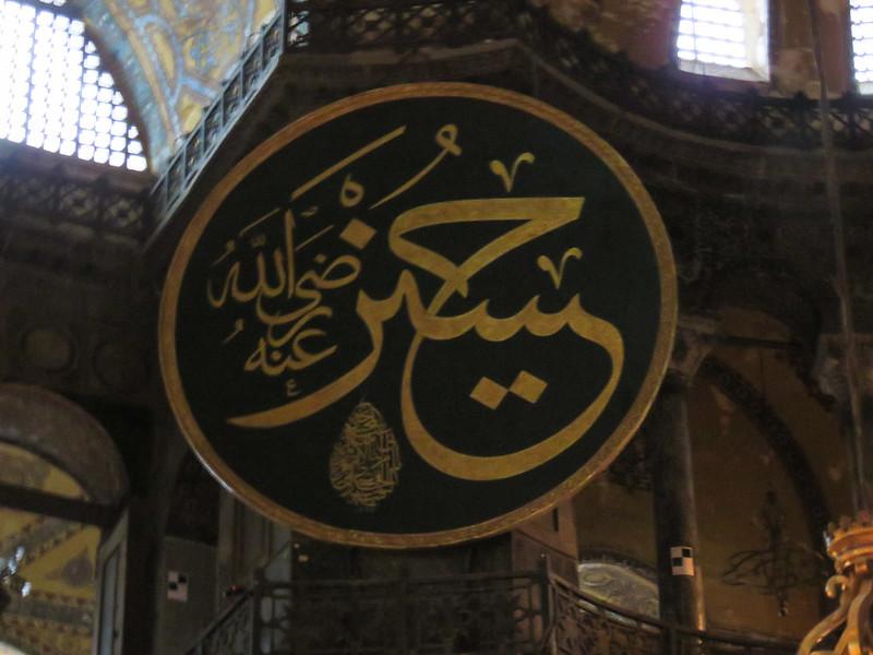 Estambul-133