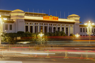 National Museum of China, Beijing