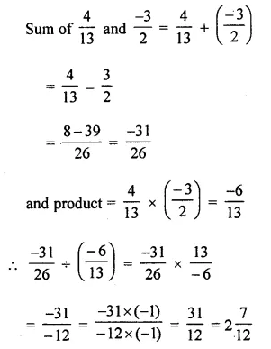 ICSE Mathematics Class 8 Solutions Chapter 1 Rational Numbers Check Your Progress Q5