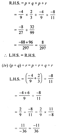 ML Aggarwal Class 8 Solutions Chapter 1 Rational Numbers Check Your Progress Q11.2