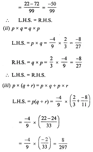 ML Aggarwal Maths for Class 8 Solutions Book Pdf Chapter 1 Rational Numbers Check Your Progress Q11.1