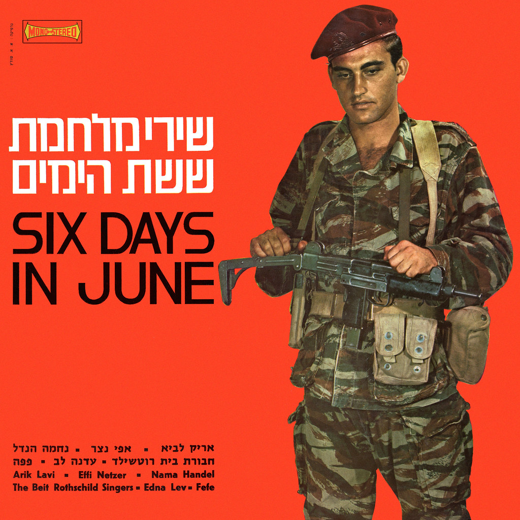 Various Artists - Six Days in June