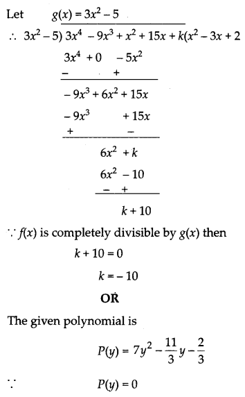 CBSE Previous Year Question Papers Class 10 Maths 2019 (Outside Delhi) Set I Q21