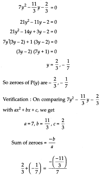 CBSE Previous Year Question Papers Class 10 Maths 2019 (Outside Delhi) Set I Q21.1