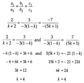 CBSE Previous Year Question Papers Class 10 Maths 2019 (Outside Delhi) Set II Q7