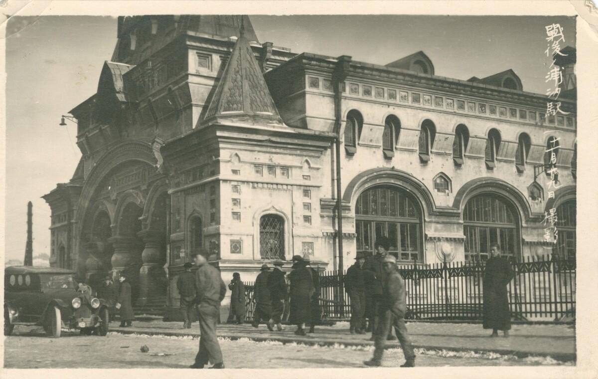 15. Железнодорожный вокзал после мятежа Гайды