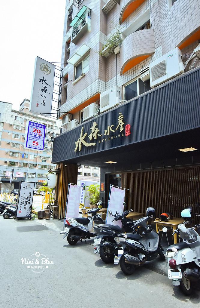 台中海鮮火鍋 水森水產03