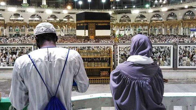 3239 Can I take a copy of the Quran from Makkah or Madina 01