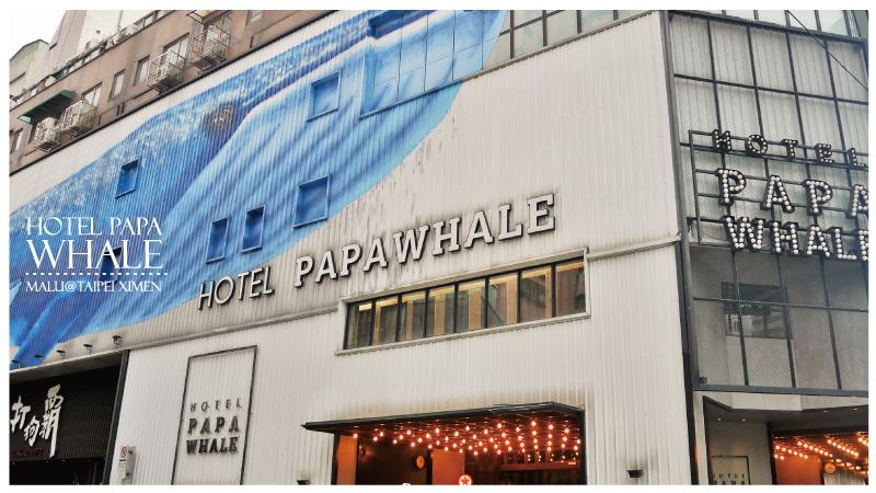 HOTELPAPAWHALE-1