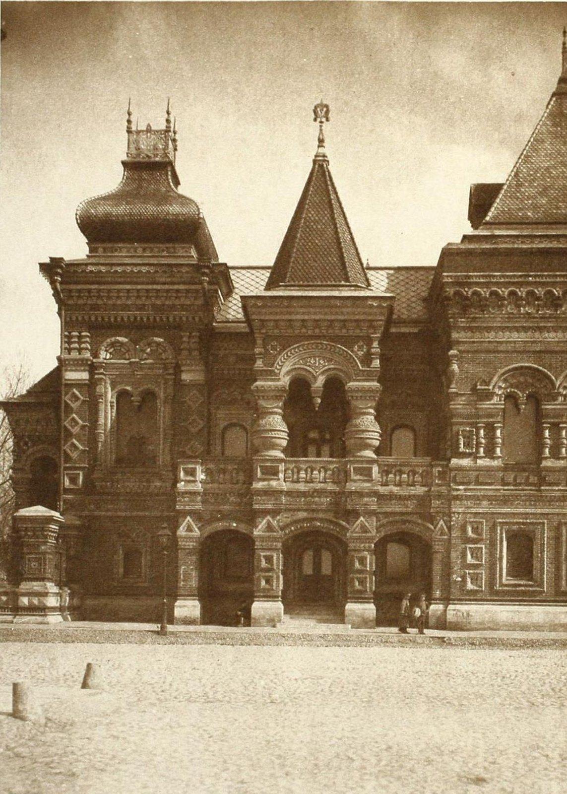 18.Дом Игумнова на Якиманке