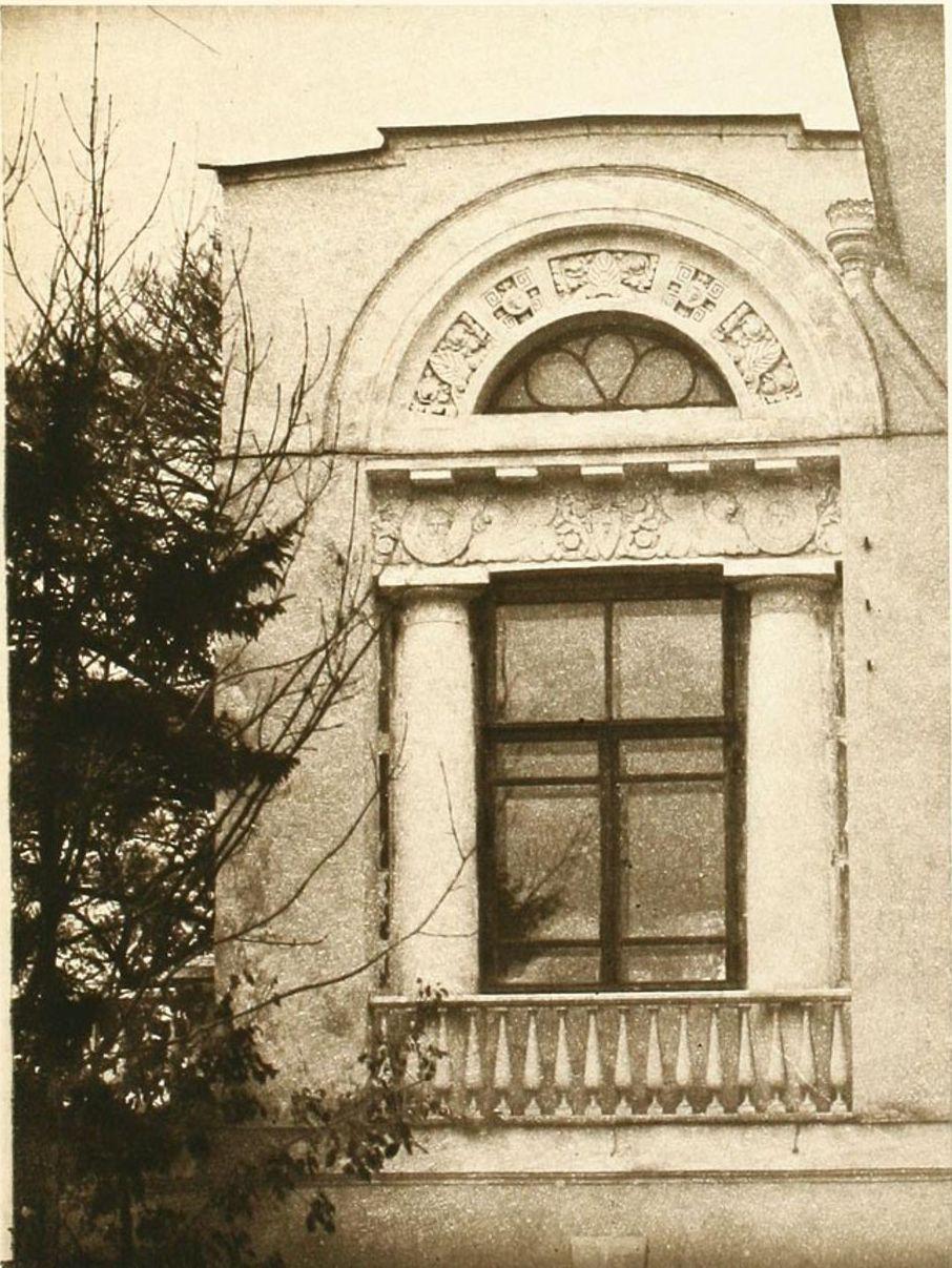 02. Дом Найденова. Окно