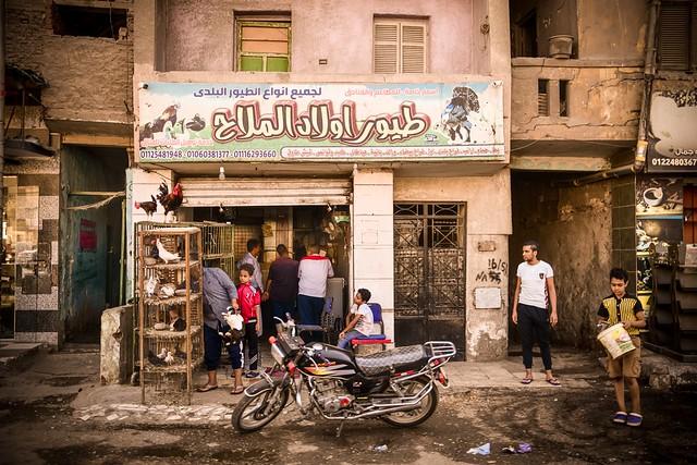 Cairo streets.