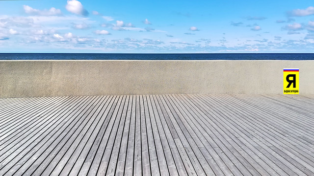 Kaliningrad Tourism Светлогорск RUS 39 (c) 2019 Берни Эггерян :: rumoto images 1719