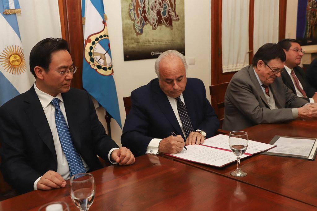 2019-07-23 PRENSA: Firma Acta Cooperación para el Fortalecimiento de Intercambio de Hermandad