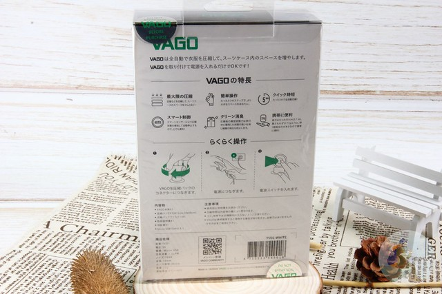VAGO旅行真空壓縮收納器
