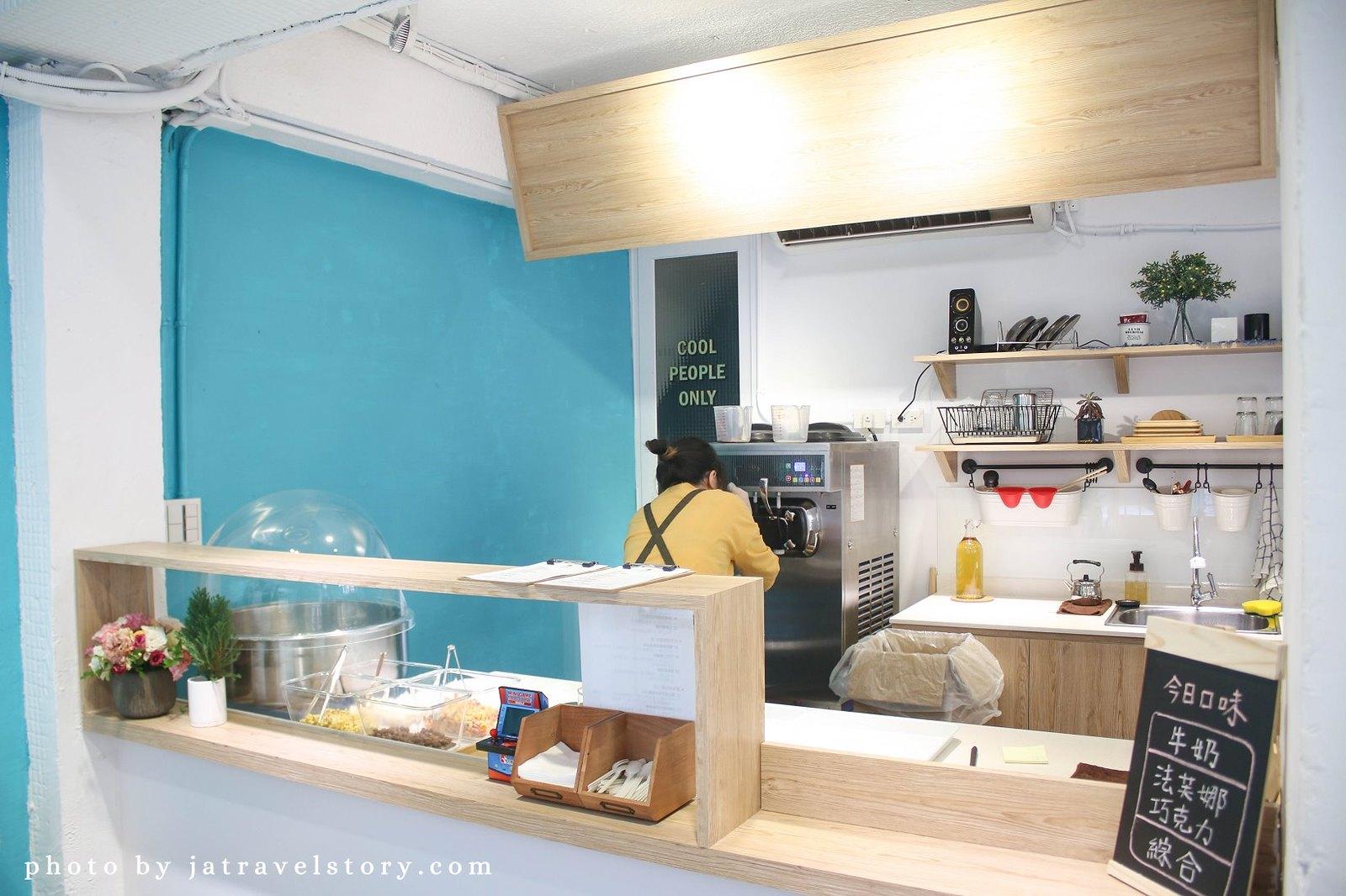 BaBu Ice cream 巴布手作霜淇淋 新開幕清新霜淇淋店!【捷運公館】公館美食/台大美食 @J&A的旅行