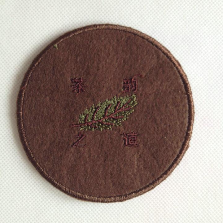Mat for Yixing Teapot, Coaster