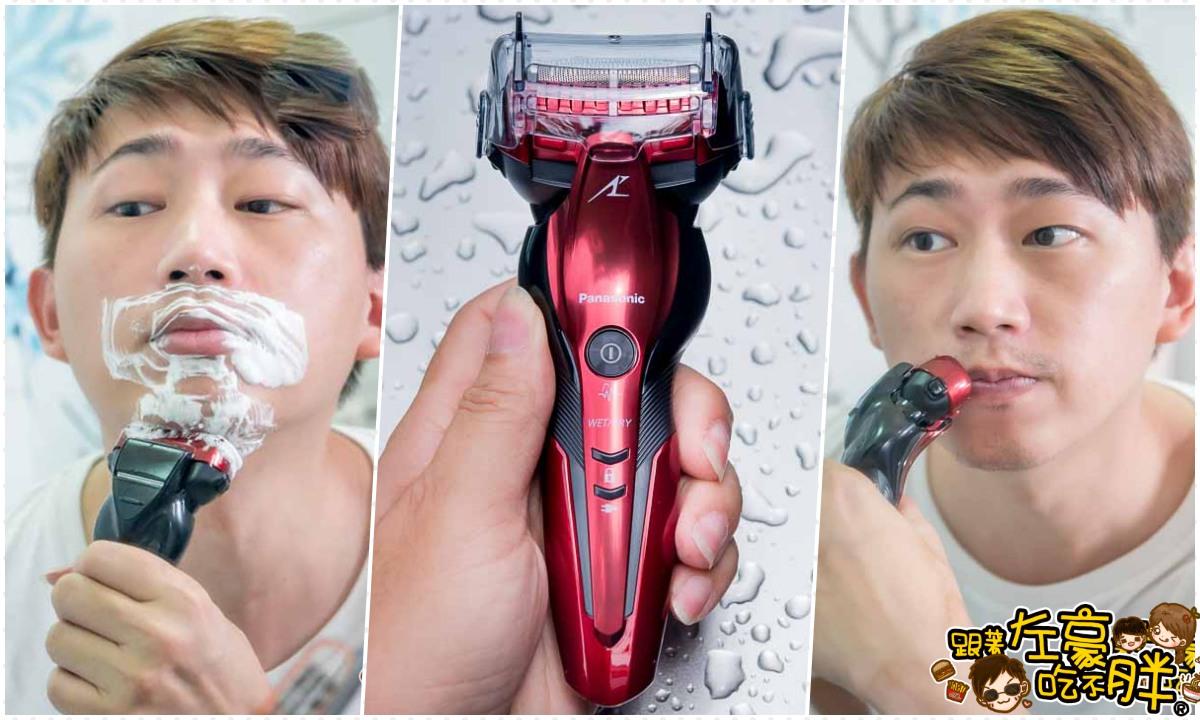 電動刮鬍刀首頁圖1