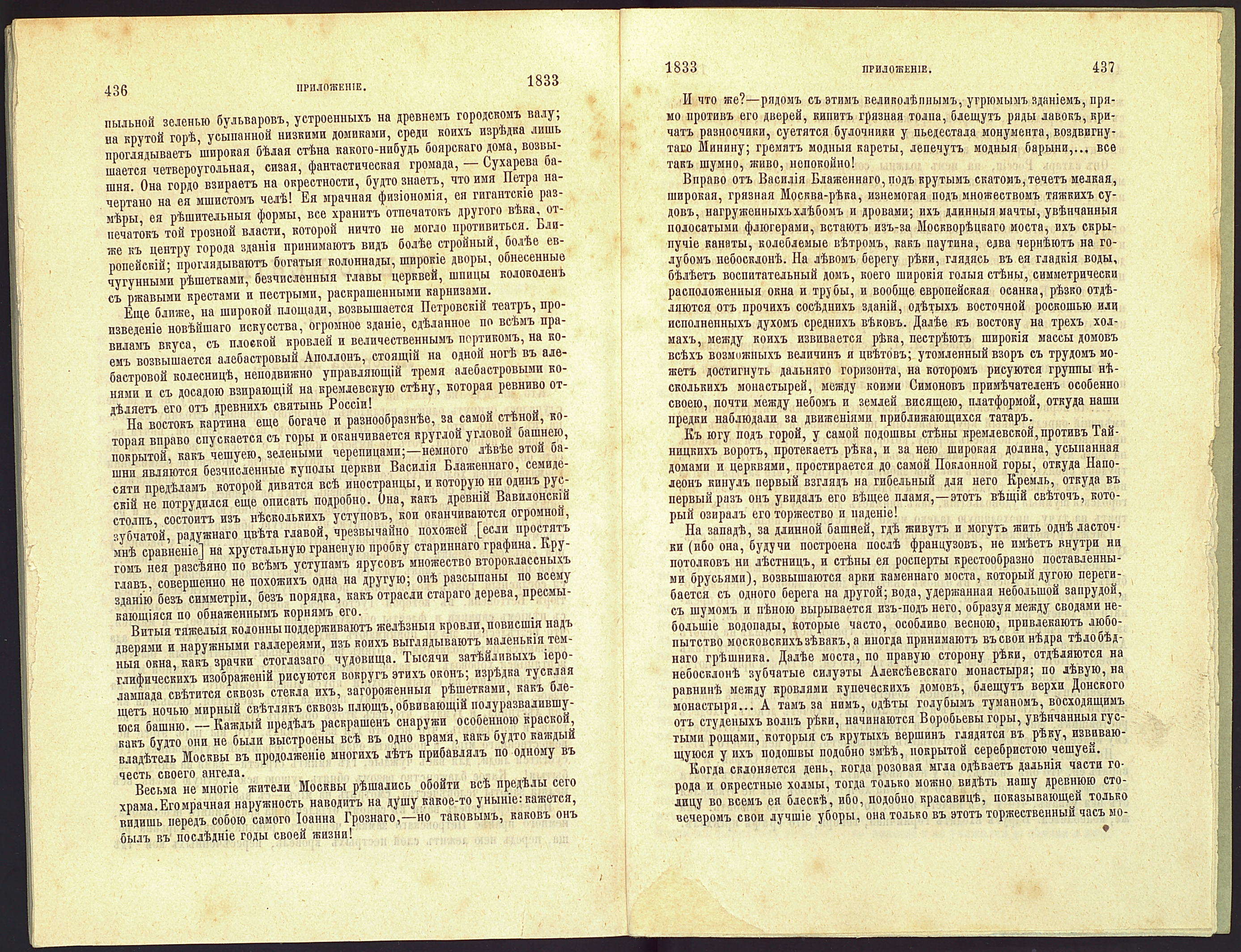ЛОК-1819 ТАРХАНЫ КП-3642 М.Ю. Лермонтов Книга Сочинения. Т. 5._5