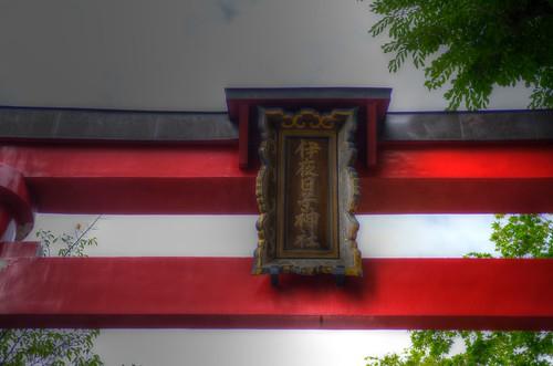 20-07-2019 Sapporo (5)