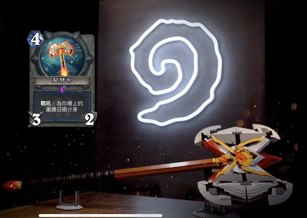 Hearthstone card reveal :Splitting Axe