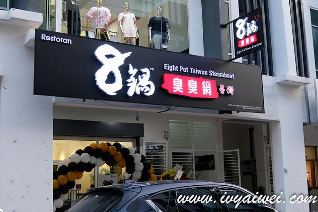 Eight Pot Taiwan Steamboat (3)